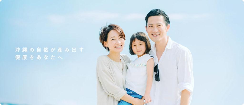 株式会社沖縄美健 公式ホームページrenewal